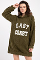 Kapsonlu East Pelus Sweat / HAKI