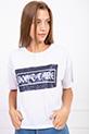 Dont Care Pul Payetli T-shirt / BEYAZ