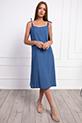 Ip Askılı Boncuklu Elbise / INDIGO
